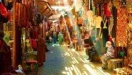 ما هي أهم أسواق الجملة في المغرب