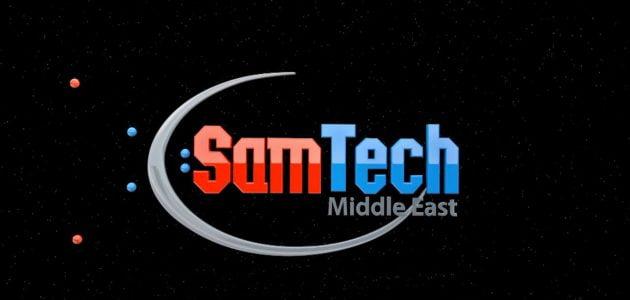 """ما هي نشاطات شركة """"سام تك الشرق الأوسط"""""""