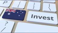 البيئة الاستثمارية في أستراليا