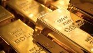 ما هي استخدامات وخصائص الذهب