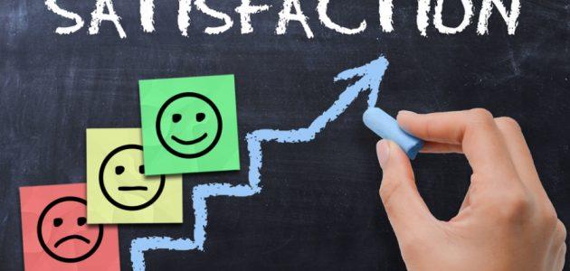 ما هي أهم العبارات الملفتة للانتباه في العمل