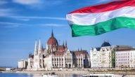 ما هي القطاعات الاقتصادية في هنغاريا
