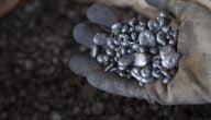 ما هي خصائص معدن النّيكل