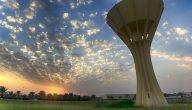 ما هي أهم المشاريع في مدينة القطيف السعودية