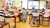 كيف أبدأ مشروع مدرسة خاصة في ألمانيا