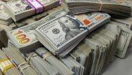 ما هي مهام مركز أوراق مالية