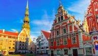 ما هي القطاعات الاقتصادية في لاتفيا