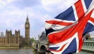 ما هي أهم أسواق الجملة في بريطانيا