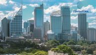 ما هي القطاعات الاقتصادية في استراليا