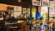 كيف افتح مطعم في بلجيكا