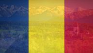 ما هي القطاعات الاقتصادية في رومانيا