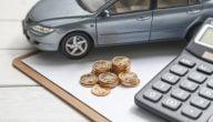 ما هي آلية التأمين على الممتلكات في الإمارات
