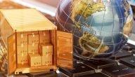 شركات الشحن الدولية السريع أفضل شركات الشحن