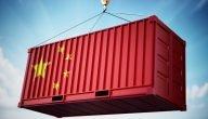 كيف تستورد البضائع من الصين