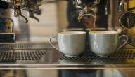 كيف أبدأ مشروع بيع القهوة في السعودية