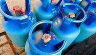 ما هي مصادر الغاز