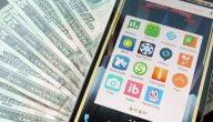 ما هو مقدار الربح من إعلانات التطبيقات