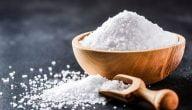 ما هي خصائص الملح