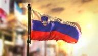 ما هي مقومات الاقتصاد في سلوفينيا