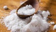 ما هي مصادر الملح