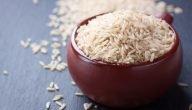ما هي مصادر الأرز الهندي