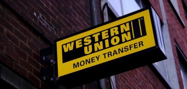 رسوم تحويل الأموال عبر ويسترن يونيون من جميع الدول لسنة 2021