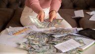 كيف تجني أموالاً دون أن تعمل