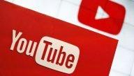 كيف أربح فلوس من يوتيوب