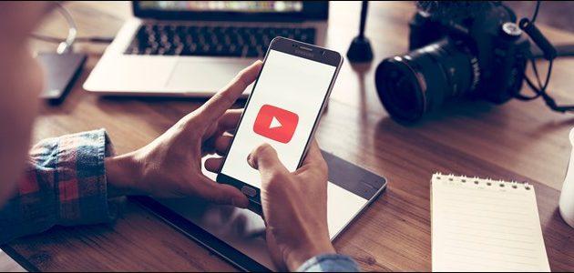 كم يدفع اليوتيوب لكل ألف مشاهدة