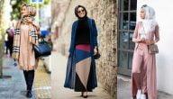 كيف ابدأ تجارة ملابس المحجبات الشتوية والصيفية