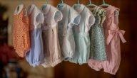 كيف ابدأ تجارة ملابس الأطفال
