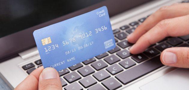 ما هو الدفع الإلكتروني