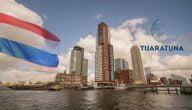 ما هي البنوك الإسلامية في هولندا