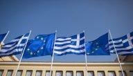 البنوك في اليونان وما افضلها