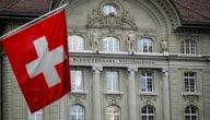 كيفية فتح حساب بنك سويسري لغير المقيمين