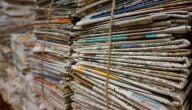 ما هي طريقة إعادة تدوير الورق في المنزل