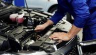 كيف أفتح ورشة إصلاح سيارات في الإمارات
