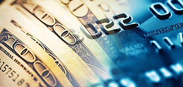 حساب الفائدة لدى البنوك حساب الفوائد البنكية
