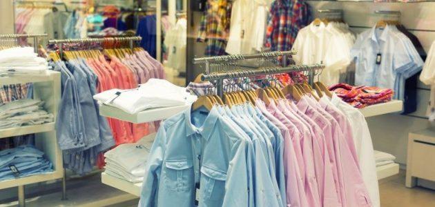 كيف أفتح محل ملابس في الإمارات