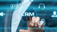 ما هي أهمية إدارة علاقات العملاء