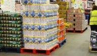 توزيع المواد الغذائية في جدة
