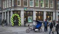 ما هي افضل البنوك في هولندا