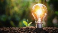 ما هي مصادر الطاقة الصديقة للبيئة