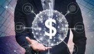 كيف يمكن للشركات زيادة رأس المال