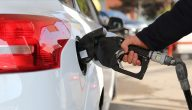 ما هي مكونات نظام الوقود