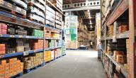 كيف أبدأ تجارة المواد الغذائية بالجملة في جدة