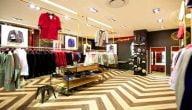 من اين تبدأ مشروع تجارة الملابس في الكويت
