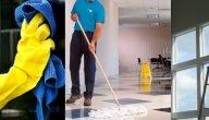 كيف تنشئ شركة تنظيف المنازل