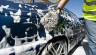 مشروع غسيل السيارات في السويد