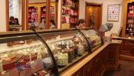 كيف ابدأ مشروع محل حلويات في الكويت